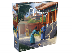 Gùgōng (Forbidden City) - EN