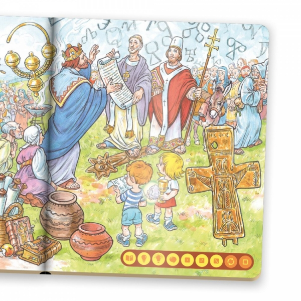 Albi Kúzelné čítanie - kniha Hravé slovenské dejiny