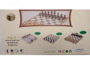 Šachy, dáma a Backgamon