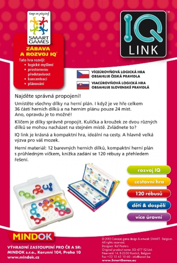 IQ Link